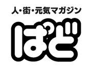 株式会社ぱどの求人画像