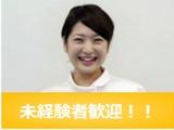 株式会社エルユーエス 関東求人センター/正看護師・准看護師/正社員【人材紹介】