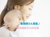 Person's株式会社 東京支店/正看護師・准看護師/契約社員