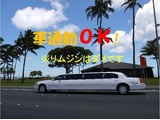 Person's株式会社 東京支店/保育士/正社員【人材紹介】