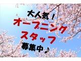 Person's株式会社 東京支店/正看護師・准看護師/正社員【人材紹介】