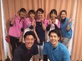 株式会社 寿々/正看護師・准看護師/正社員