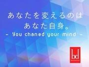 株式会社ブレインディレクションのアルバイト情報