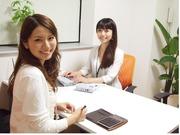 SANGO株式会社のアルバイト情報