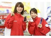 株式会社日本パーソナルビジネス 新宿支店のアルバイト情報