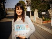 株式会社ぱどのアルバイト情報
