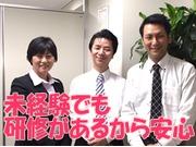 株式会社サンライズ・パートナーのアルバイト情報