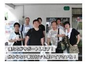 株式会社 エーオーのアルバイト情報