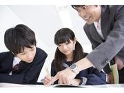 ゆくさ 株式会社のアルバイト情報