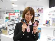 株式会社シエロ 名古屋営業所のアルバイト情報