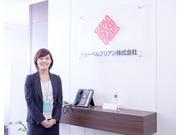 シューペルブリアン株式会社のアルバイト情報