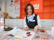 株式会社シエロ 東京営業所のアルバイト情報