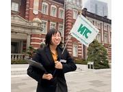 ㈱エコールインタ-ナショナル 静岡センターの求人画像