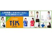 株式会社藤伸興業のアルバイト情報