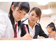 個別指導Axis 今里校のアルバイト情報