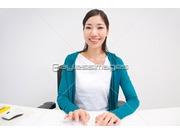 SBIビジネスサポート株式会社のアルバイト情報