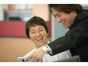 株式会社日本パーソナルビジネス 中国支店のアルバイト情報