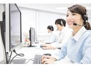 株式会社マックスサポートのアルバイト情報
