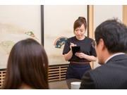 株式会社フードコネクションのアルバイト情報