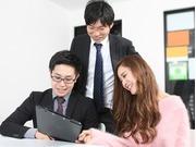 株式会社 ステージラボのアルバイト情報