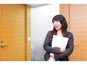 株式会社ハローリンクのアルバイト情報