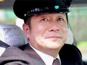 株式会社日本総合ビジネスの求人画像