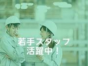 株式会社ウイルテックのアルバイト情報