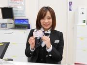 株式会社シエロ 福岡営業所のアルバイト情報